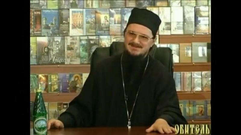 Священник Даниил Сысоев о ереси всеобщего спасения