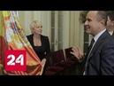 Румынская уния Документальный фильм Ольги Курлаевой Россия 24
