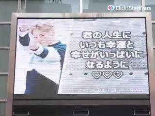 180323 EXO XIUMIN @ Xiumin Bday Adv in Japan Billboard from Click!StarWars