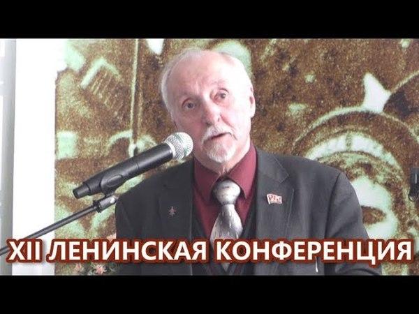 Поэтическая Лениниана Е С Смоляков XII Ленинская конференция