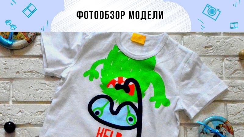 Фотообзор футболка Корпорация монстров