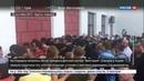 Новости на Россия 24 Одесской полиции не удалось разогнать лагерь перед мэрией