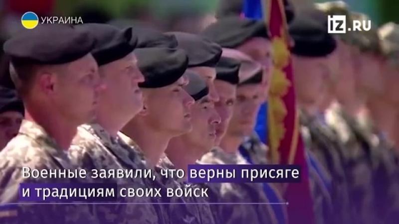Украинские морпехи назло Порошенко вышли на плац в черных беретах