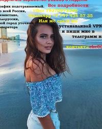 Кирин Лександр