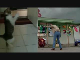 фильм я снова я и ирэн kino remix 2018 джим керри угар ржака коты до слез клипы смешные приколы трек та ту простые движения