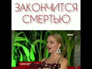Ефременкова ответила, что будет если Мондезир предложит ей тройничок