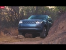 Range Rover P400e тест драйв репортаж Александра Тычинина