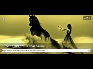 DESERT DREAM - Omar Akram