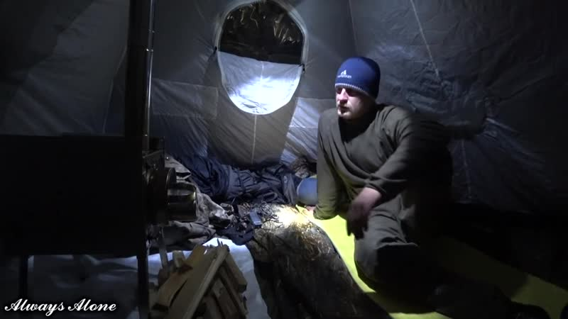 Зимняя рыбалка с ночёвкой