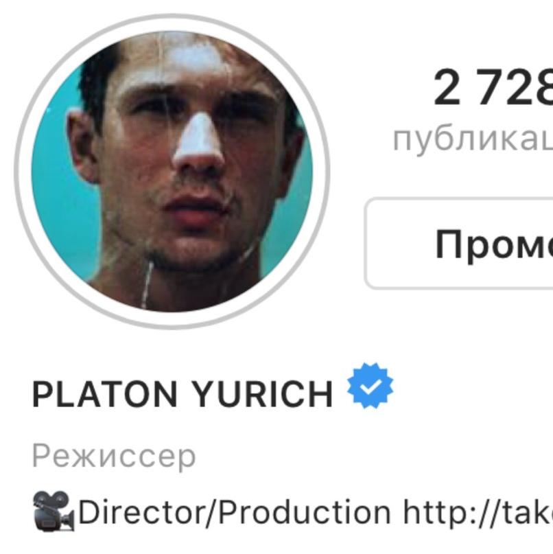 Platon Yurich |
