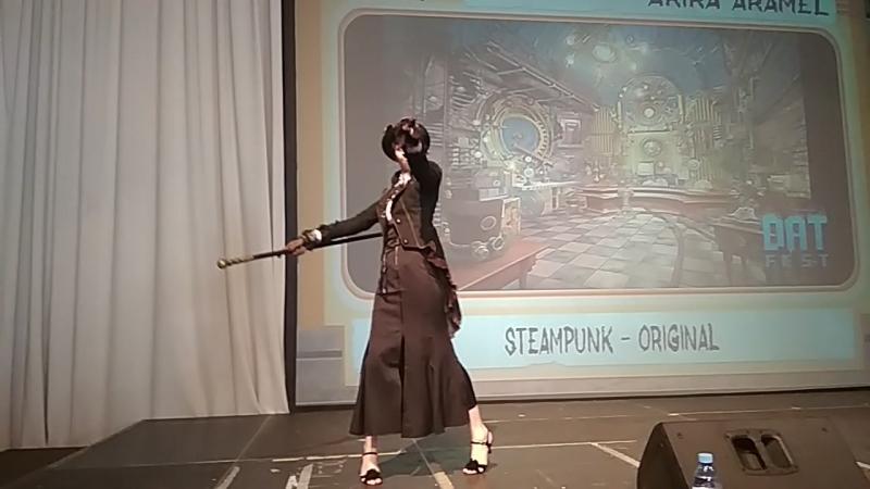 Arira Aramel - Steampunk - Original