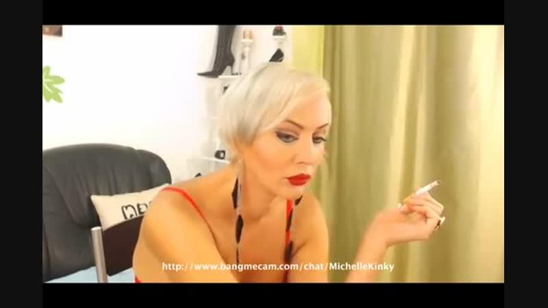 Зрелая блондинка курит на вебку