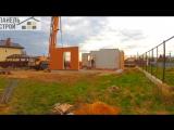 Строительство дома из железобетонных панелей. День 1.