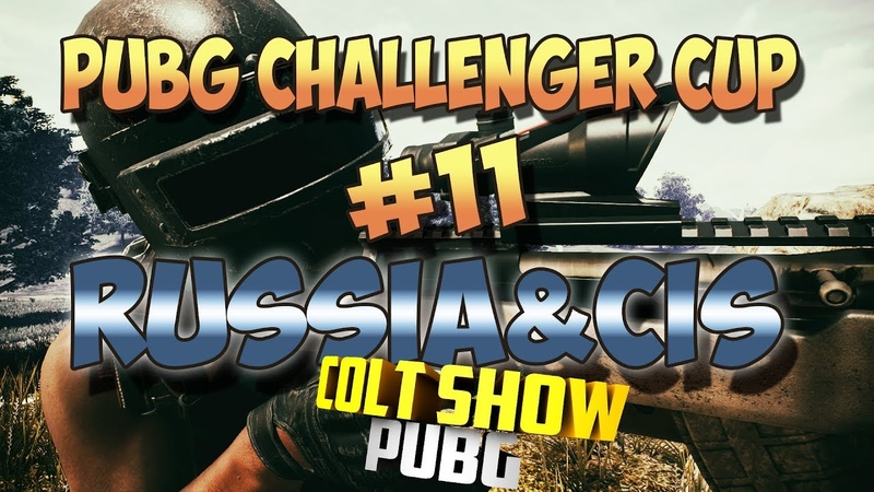 ESL PUBG Challenger Cup 11 RussiaCIS