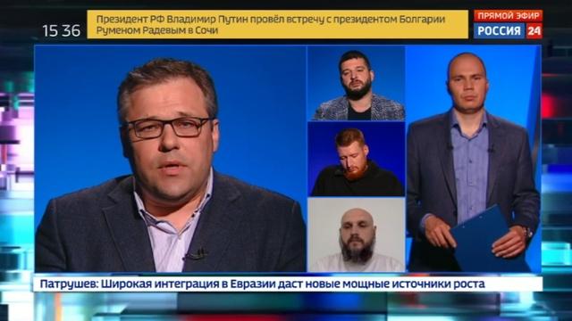 Новости на Россия 24 • Новое обострение в Донбассе: петля вокруг Донецка затягивается