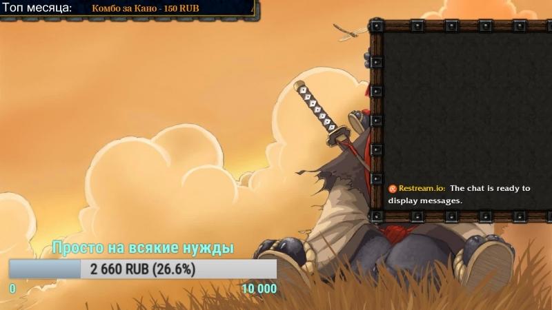 ГЕНИИ БУХЛА И ЛЕНИ / Пандовский город 2 (3?) / Warcraft 3 Кампания