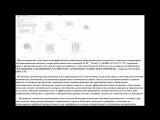 avtomatizirovannaya gazoraspredelitelnaya stantsiya agrs signal eposignal seismofond