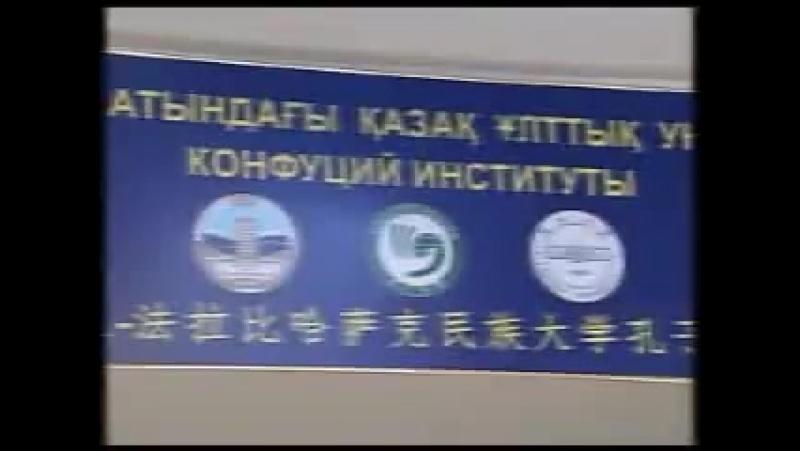 Кытай-Казах