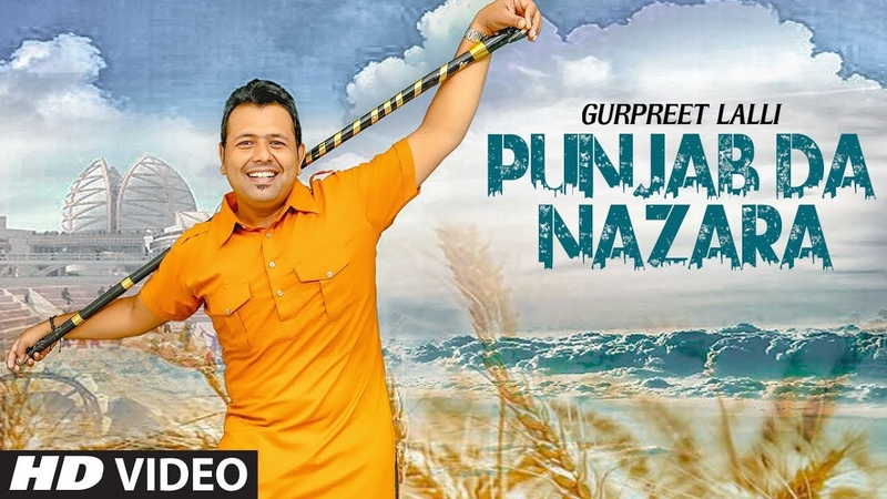 Punjab Da Nazara: Gurpreet Lalli (Full Song) Jagtar Singh | Laddu Takharan Wala | Latest Songs 2018