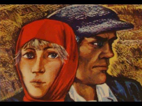 ПОДНЯТАЯ ЦЕЛИНА (1939) киноповесть