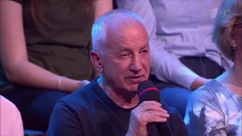 Академия здоровья Василия Скакуна