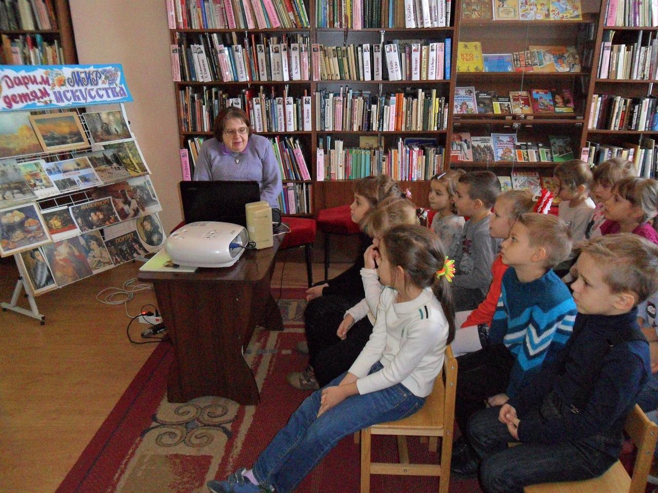 знакомство с живописью, Донецкая  республиканская библиотека для детей, отдел искусств