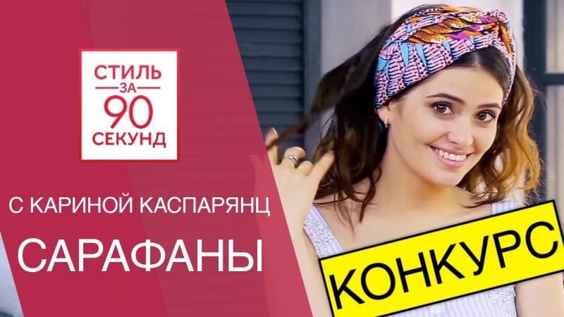 Brand Up Что носить мастхэвы тренды весна лето 2017 Карина Каспарянц Ostin Остин