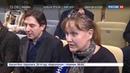 Новости на Россия 24 Табакерку возглавил Владимир Машков