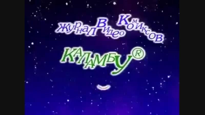 Деревня Дураков Новогодние выпуски mp4
