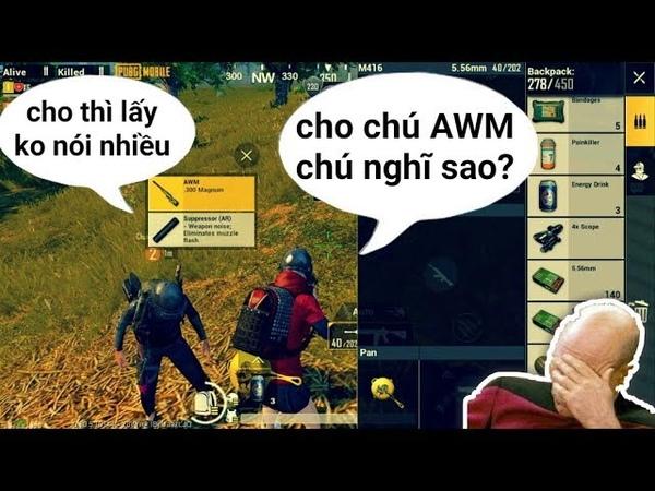PUBG Mobile - Cảm Xúc Của Đồng Đội Khi Được Tặng AWM 2 Hòm Thính | Không Cảm Xúc Của Hồ Quang Hiếu