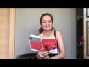 Виктория Исакова читает фрагмент книги Александра Цыпкина Дом до свиданий и новые беспринцЫпные истории