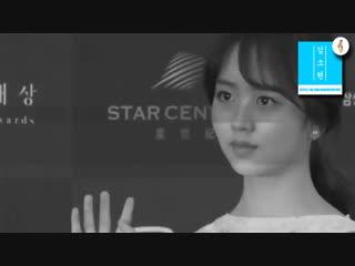DRAMA Jungkook-Kim So Hyun Kyungsoo