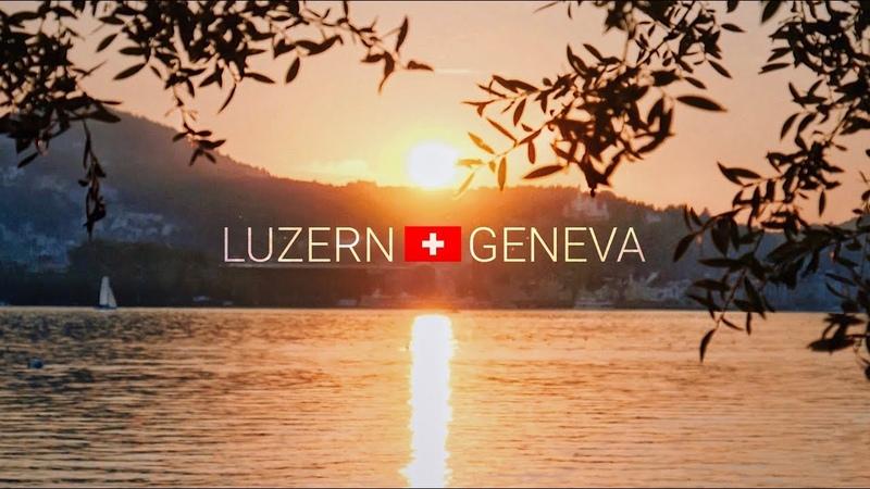 Райская Швейцария. Путешествие Люцерн Женева. Гора Пилатус.