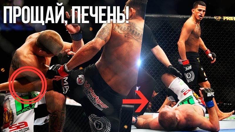 СЛИШКОМ БОЛЬНО: Удары, разрывающие ПЕЧЕНЬ в UFC MMA и БОКСЕ