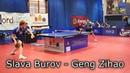Geng Zihao vs Slava Burov   Table Tennis