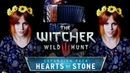 Gaunter o' Dimm The Witcher 3 Hearts of Stone Gingertail Cover