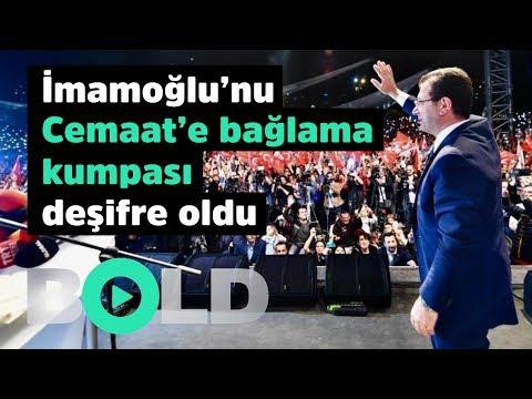 AKP'nin İmamoğlunu 'Cemaat'e bağlama kumpası mahkemede deşifre oldu! | BOLD ÖZEL 14 Mayıs