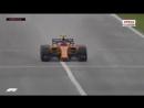 Формула 1 гран при италии свободная практика 1 SRG.mp4