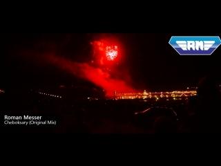 Roman Messer - Cheboksary HD 1080