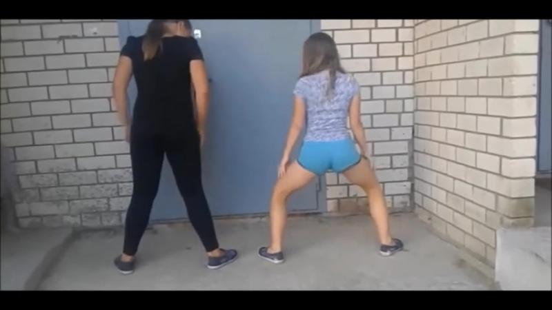 Юлька и Ленка делают тверк