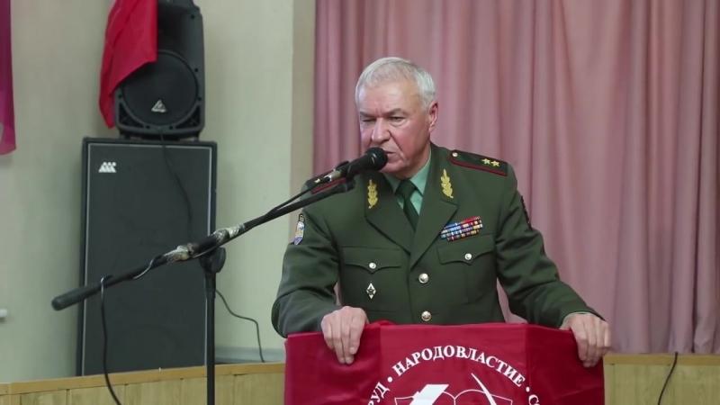 Генерал Виктор Соболев. Страну загнали в тупик. (Владивосток, 18.02.18)