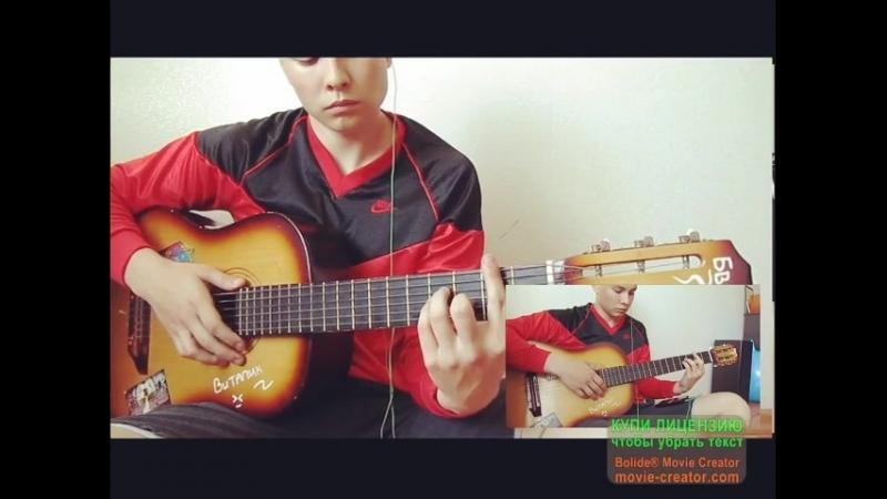 Vitalik_Gitara Баста-медлячок