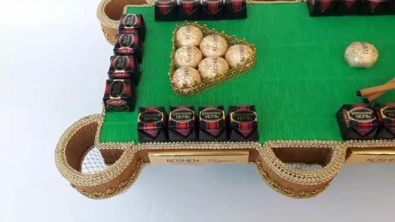 Композиция из конфет Бильярдный стол