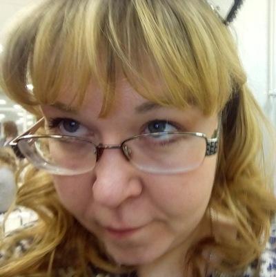 Татьяна Тартынских