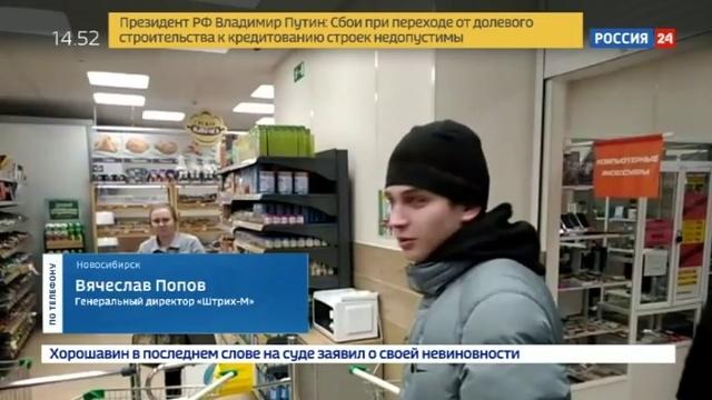 Новости на Россия 24 • Кассовый коллапс предварительные убытки - 2,5 миллиарда