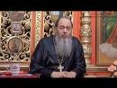 Как привести близкого человека к Богу прот Владимир Головин г Болгар