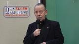 Яков Аркадьевич Гордин ДЕЛО ЦАРЕВИЧА АЛЕКСЕЯ (СПб., лектория радио