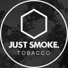 Just Smoke. Tobacco