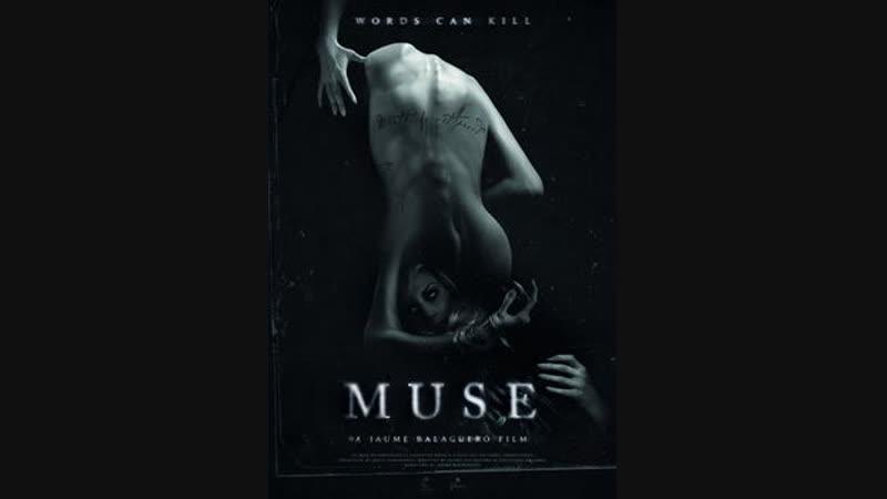 Musa (2017) Esp cast
