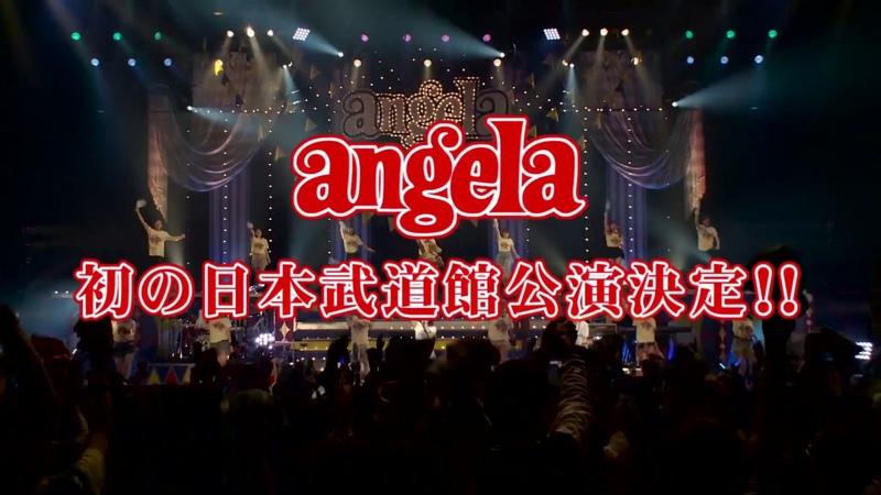 【初の日本武道館!】angelaのミュージック・ワンダー★特大サーカスin日本